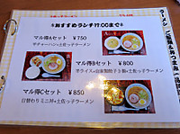 Tosakkomenu1