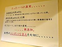 Tukiichishinjitsu