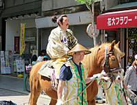 Bakamatsuri1