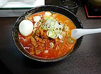 Arakiyagomokumabo