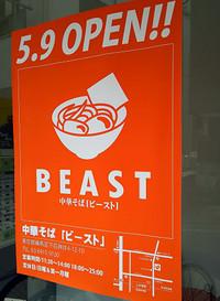 Beastopen