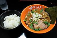 Beastsoba