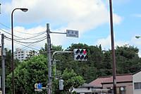 Toshiokakousaten
