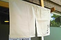 Toshiokanoren