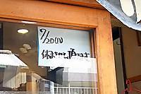 201506takahashiyasumi