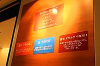 Chiyogaminaiyo