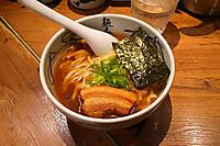 Musashiramen