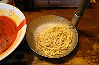 Nagioomiyakaedama
