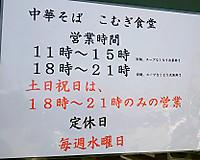Komugieigyo2