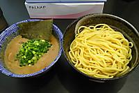 Noroshihotatetuke