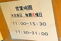 Shichisaieigyo