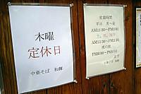 Kazukieigyo