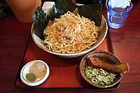 Keihiyashimaze