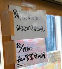 201508takahashiyasumi_2