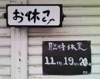 691yasumi