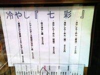 7sai1
