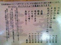 Aikamenu1_1