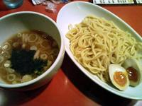 Asakusaseimentuke