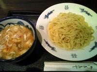 Fujiyamatuke2