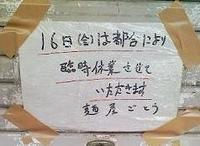 Gotoyasumi_2