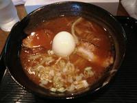 Himawariramen