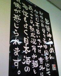 Irohakuro_1