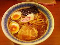 Isojiramen
