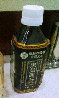 Jyunuron2