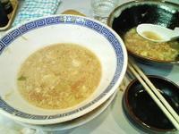 Kadofujiramen3