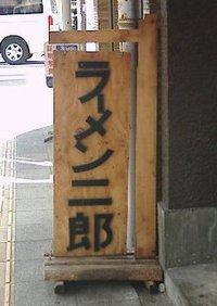 Kannaijiro