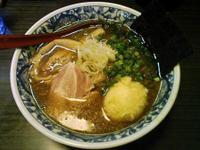 Koujiyaramen