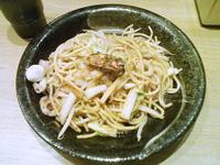 Kumagayatokudai