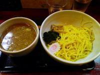 Miyatuke