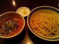 Rokubotuke