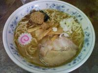 Rokurinsyaramen