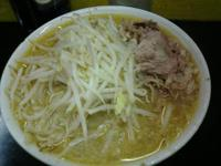Takadajirosio