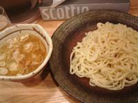Takesituke
