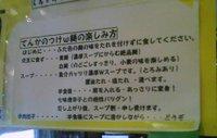 Tenkataebkata1_2
