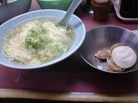 yumeiramen